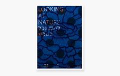 ANAT SHIFTAN: LOOKING AT NATURE