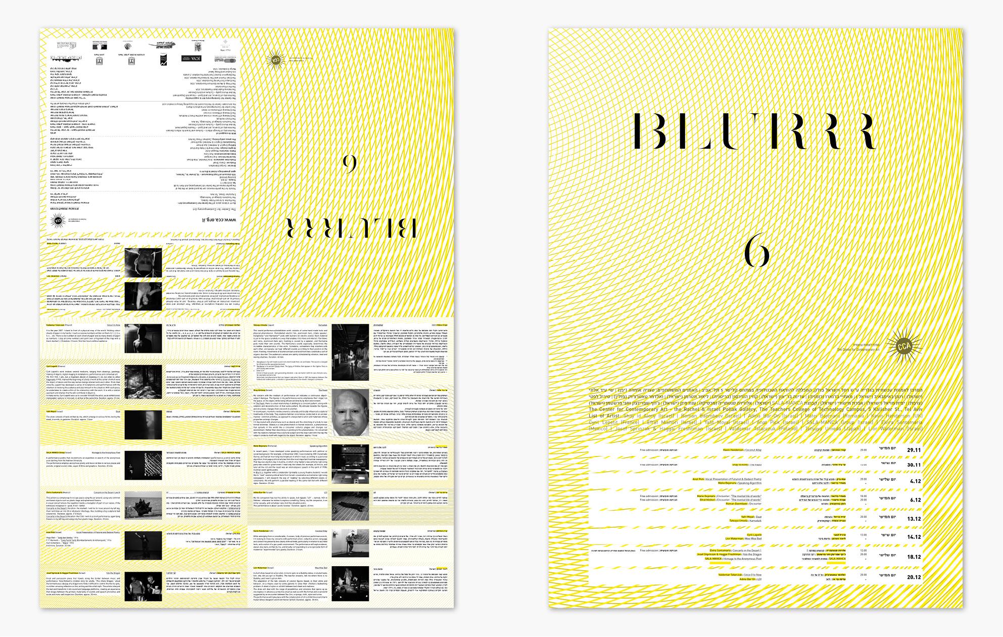 BLURRR 6
