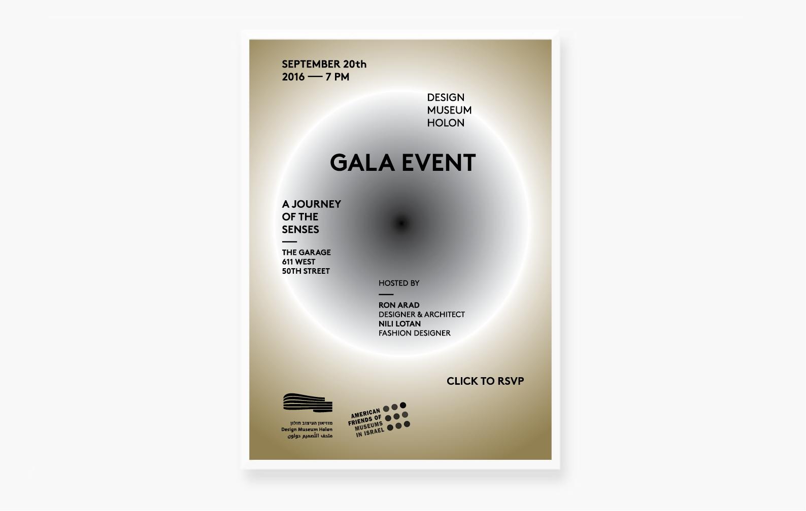 DMH GALA EVENT