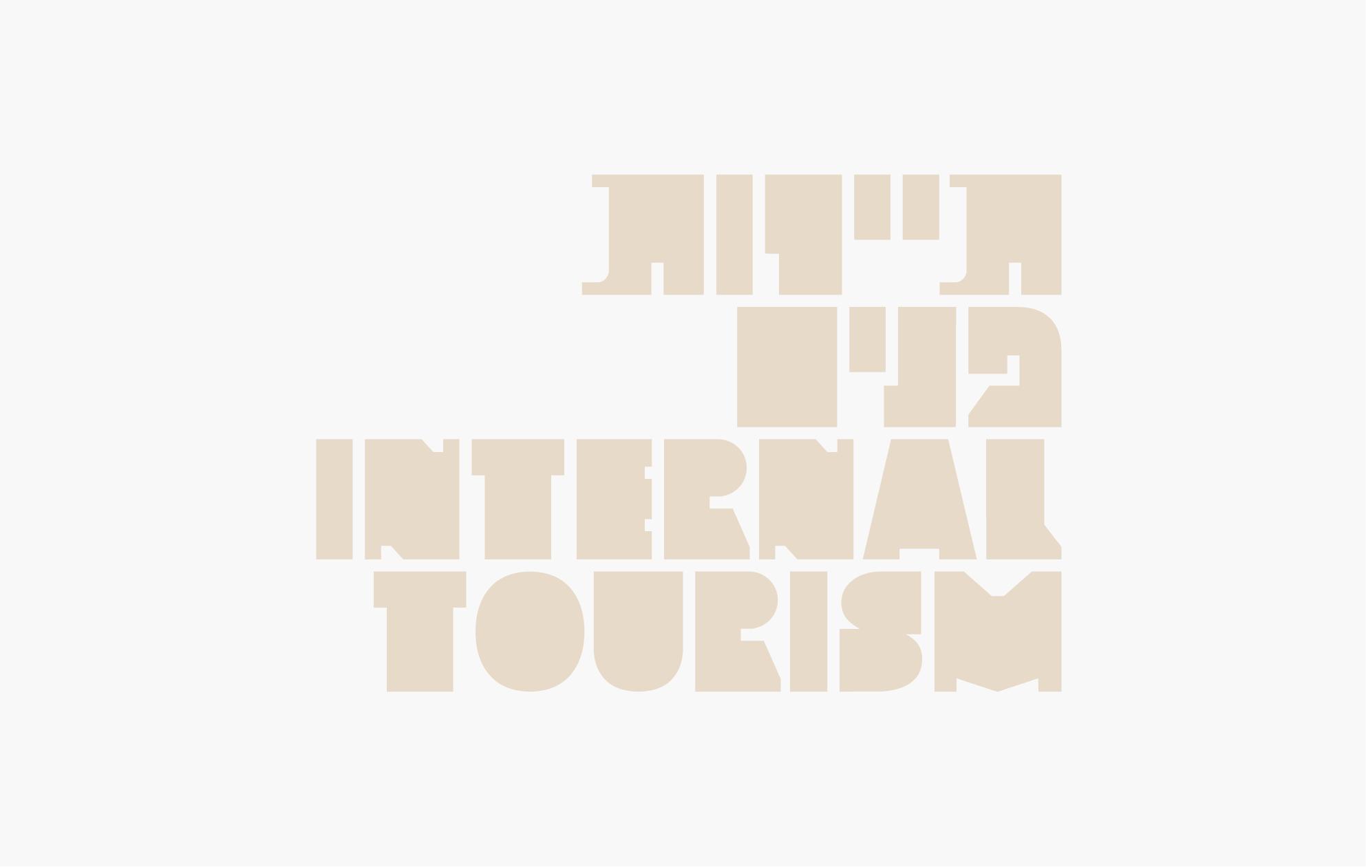INTERNAL TOURISM