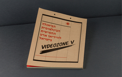 VIDEOZONE 5